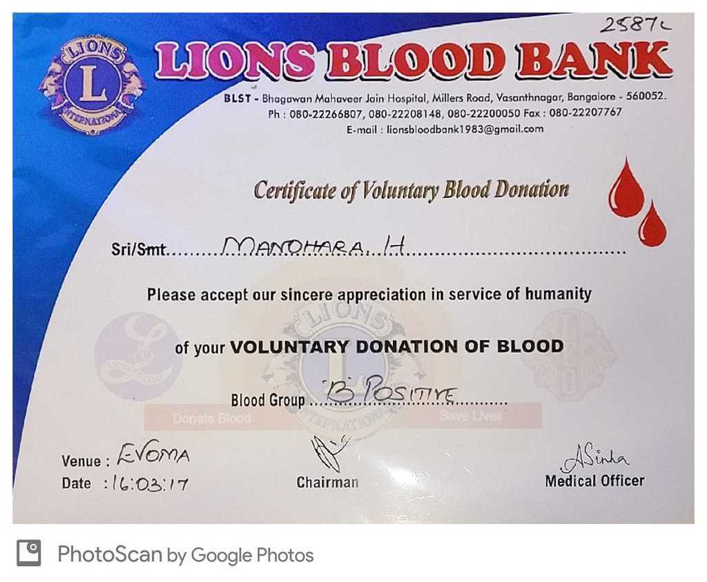 blood donation camp certificate