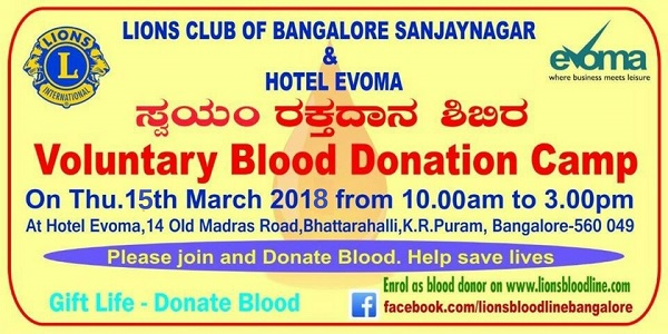 lions evoma blood donation camp bangalore